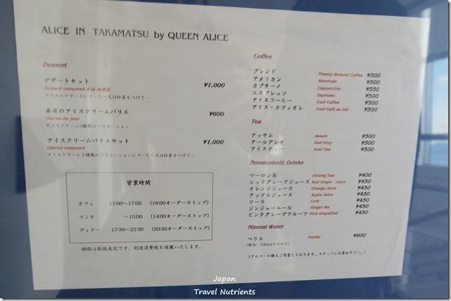 高松 無料免費展望台和高松港 (17)