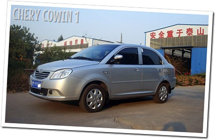 Chery Cowin 1 - autodimerda.it