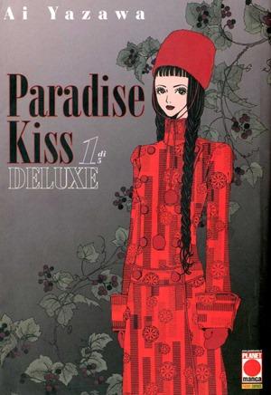 Paradise Kiss (ed. deluxe italiana)