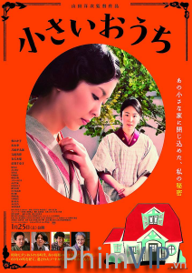 Ngôi Nhà Nhỏ - The Little House poster