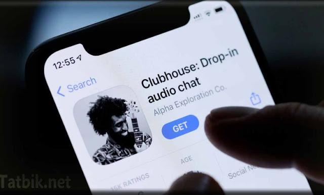 أفضل 3 تطبيقات للدردشة الصوتية للاندرويد