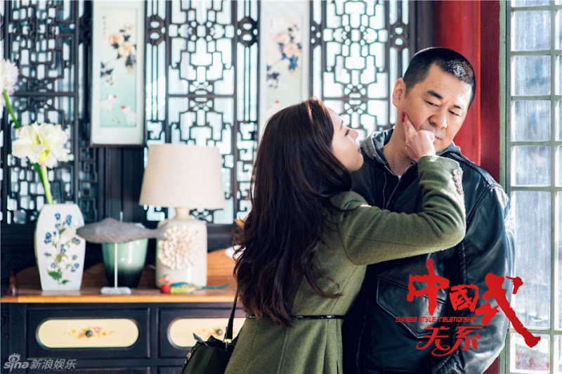 Chinese Style Relationship China Drama