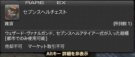 20170702_104248.jpg