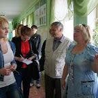 Экскурсия в Таврово 026.jpg