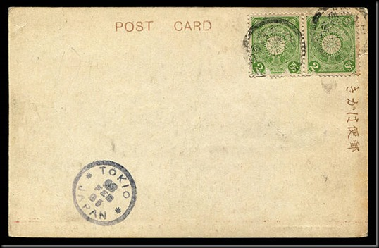 antique postcard from Tokyo, Japan