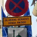Links lang geht es zur Moschee