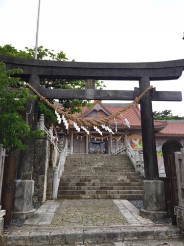 Entrance to Futenma Shrine
