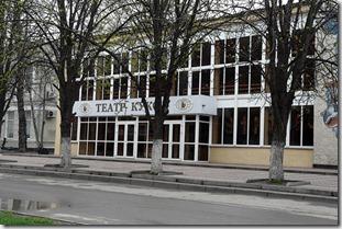 teatr-kukol-rostov