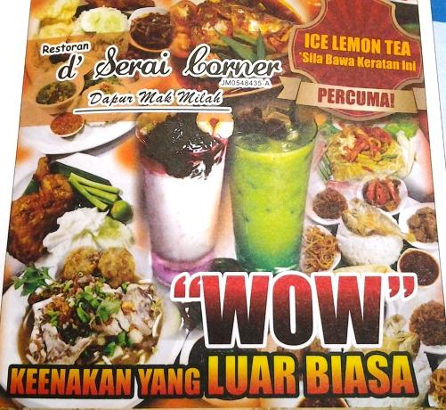 buffet ramadhan jb d serai corner