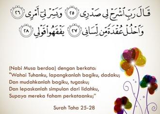 Hasil gambar untuk doa mudah urusan dan bicara lancar
