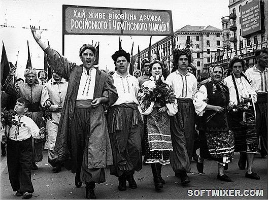 Sovetskaya-Ukraina