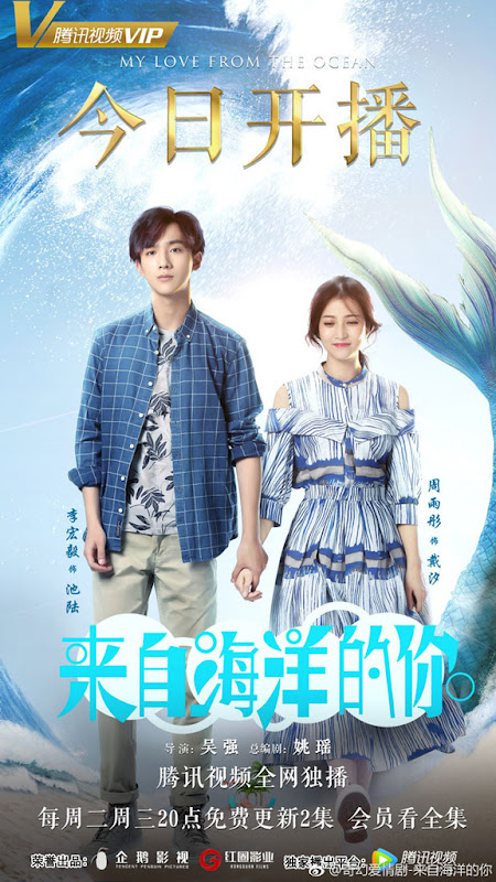 My Love From The Ocean China Web Drama