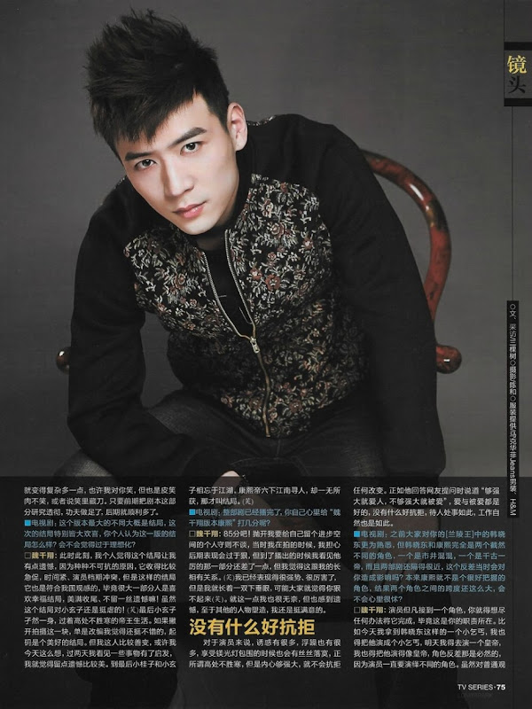 Shawn Wei Qianxiang China Actor