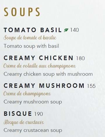 منيو مطعم ذا سموكري