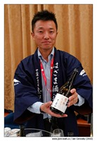 Junmai-Daiginjo-Tokugin-Aiyama