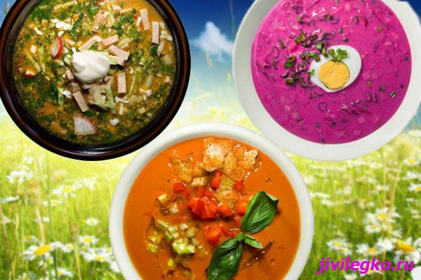 рецепт холодных супов для похудения
