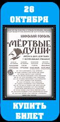 http://sar.kkoncert.ru/event/4346