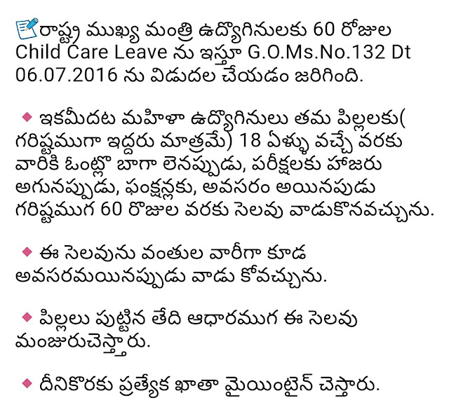 AP GO 132 Child Care Leave for women employees