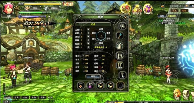 Dragon Nest phiên bản webgame đã lộ diện 5