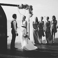 Wedding photographer Anya Ozimaya (ozimaia). Photo of 15.12.2015