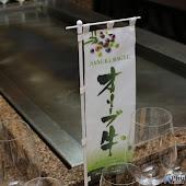 event phuket Sanuki Olive Beef event at JW Marriott Phuket Resort and Spa Kabuki Japanese Cuisine Theatre 036.JPG