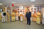 Глава городского поселения Нахабино В.Е.Куприянов