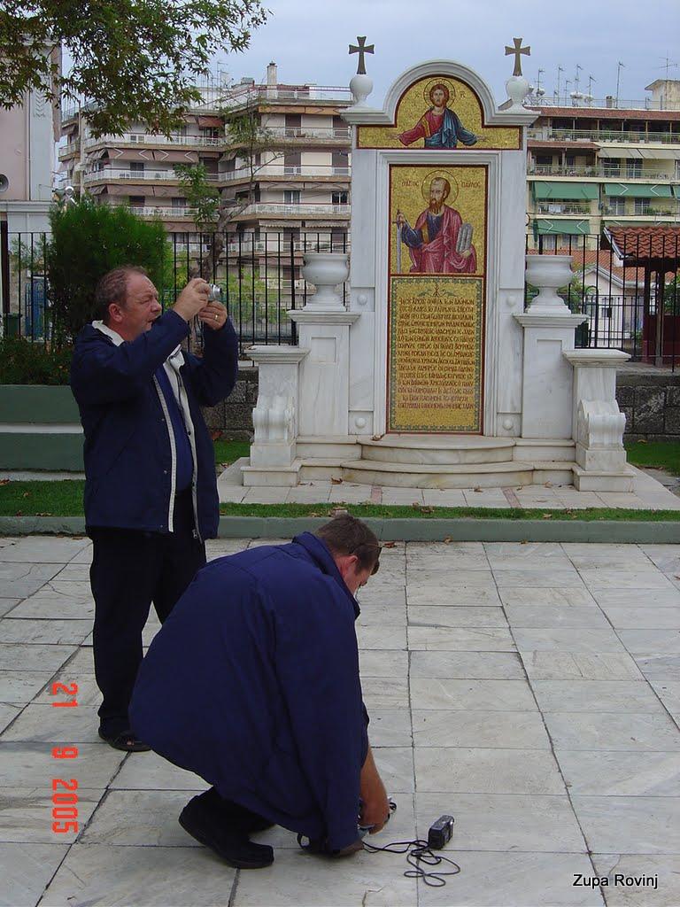 Stopama sv. Pavla po Grčkoj 2005 - DSC05143.JPG