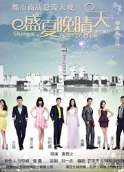 A Clear Midsummer Night China Drama