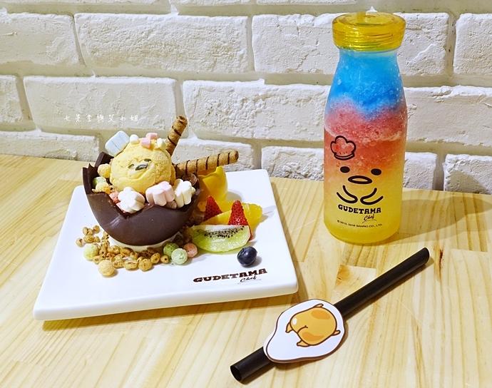 37 Gudetama Chef 蛋黃哥五星主廚餐廳 台北東區美食