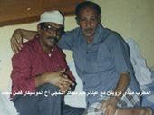 المطرب مهدي درويش وعبدالرقيب اللحجي