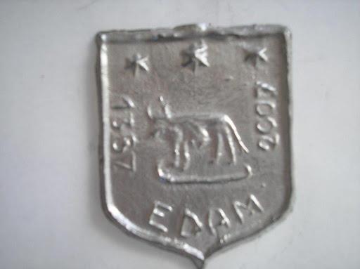 Naam onb jaartal 2007 plaats Edam.JPG