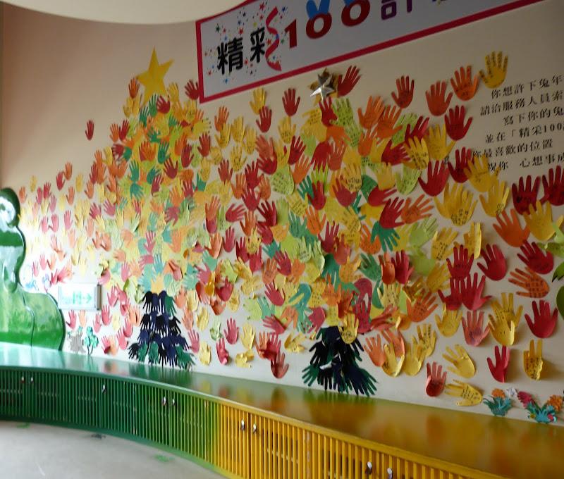 TAIWAN Chia yi, Taichung et quelque part ? au  au sud de Taipei - P1000138.JPG