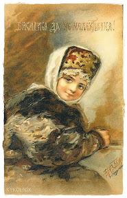 Елизавета Меркурьевна Бёмъ  (8).JPG