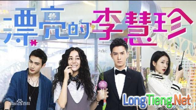 Xem Phim Lý Huệ Trân Xinh Đẹp - Pretty Li Hui Zhen - phimtm.com - Ảnh 1