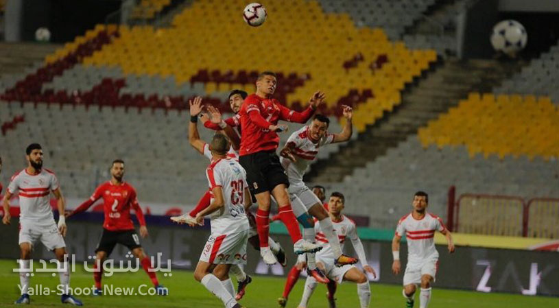 موعد مباراة الزمالك ومولودية الجزائر
