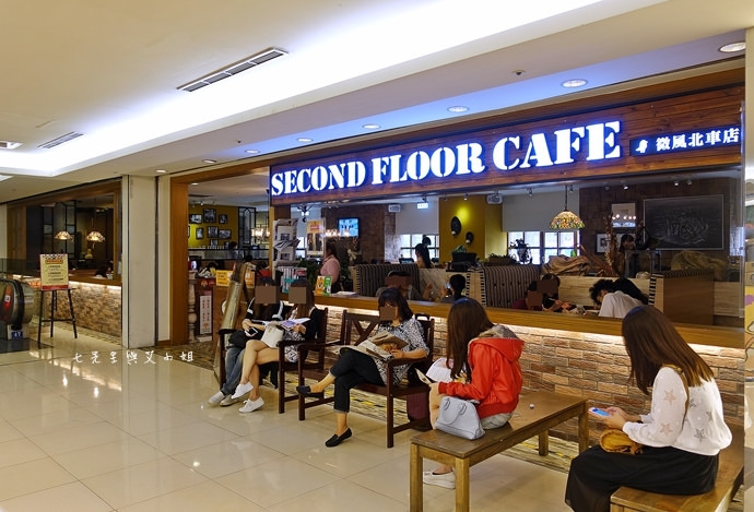 1 貳樓餐廳 Second Floor & Nutella 能多益