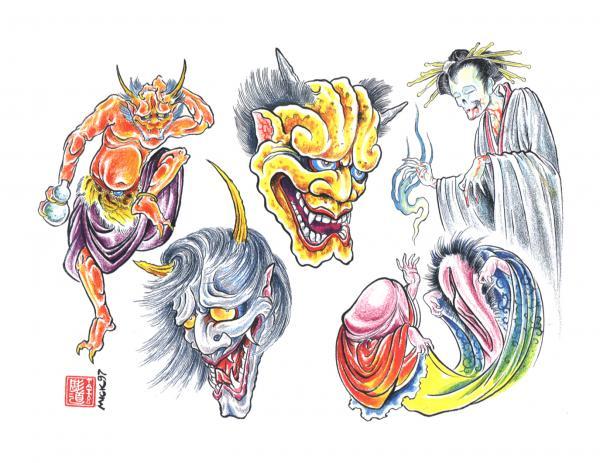 Magical Tattoo Design 2, Fantasy Tattoo Designs