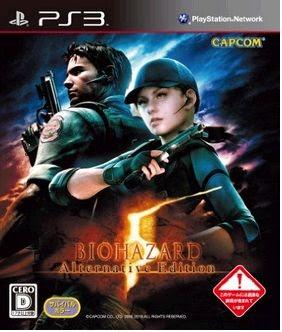 [GAMES] バイオハザード5 オルタナティブ エディション / Biohazard 5 Alternative Edition (PS3/JPN)