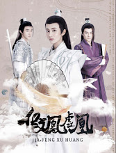 False Phoenix / Fake Phoenix China Web Drama