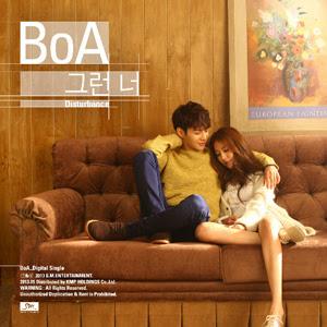BoA Disturbance Lyrics   BoA   Disturbance