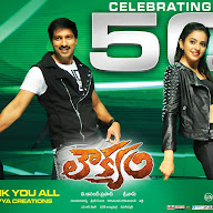 Loukyam 50 days wallpapers