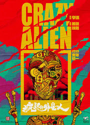 Crazy Alien China Movie