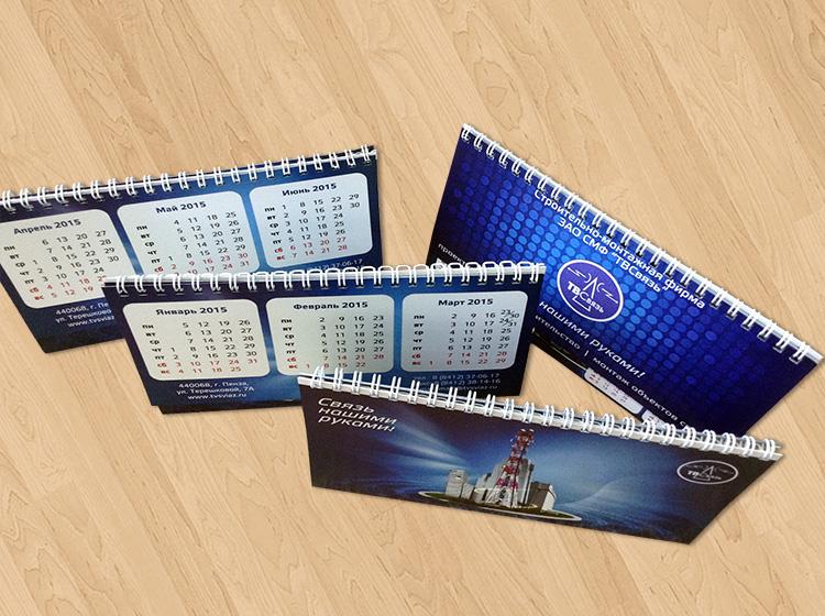 poligraphy_kalendari (9).jpg
