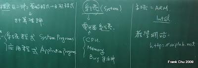 系統程式介紹電腦系統如何運作程式