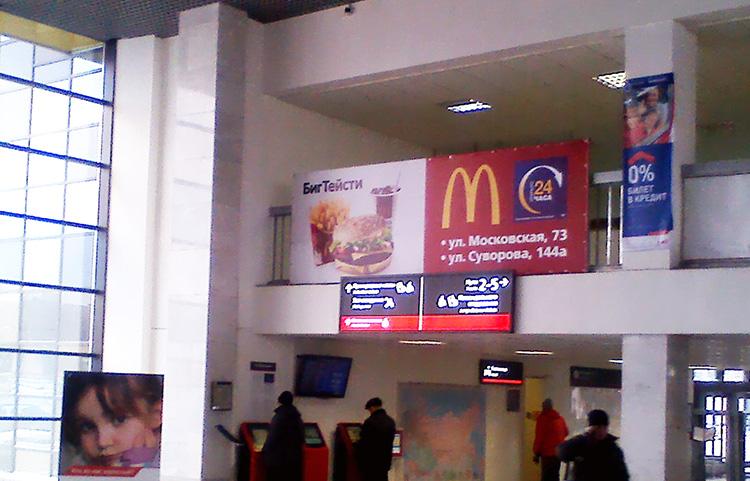 zhd-advertising (12).jpg