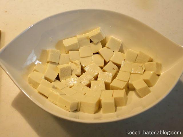 カルディ-麻婆豆腐醤-作り方手順1