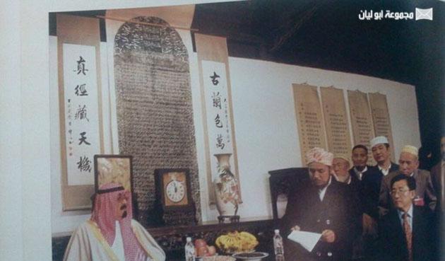 البوم الملك عبدالله الشخصي image034.jpg