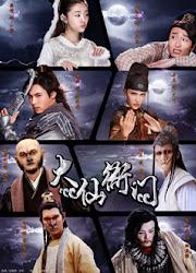 The Fox Fairy Court China Web Drama