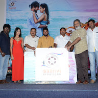 Mister 420 Movie Logo Launch Pics