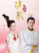 Mengfei Comes Across / Lady Meng is Here China Web Drama